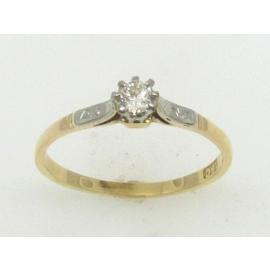 18ct Diamond Solitaire Ring image