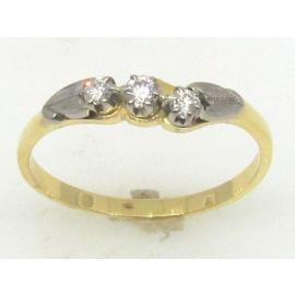18ct Three Diamond Ring image